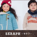 seraph_14