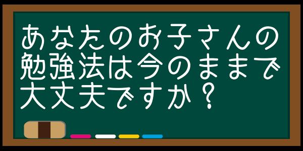 kokuban-004